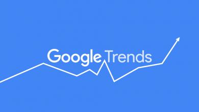 Photo of Google Trends : كيف تتعامل مع مؤشرات بحث جوجل